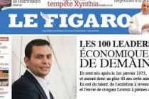 Aziz Senni classé dans les 100 leaders économiques français de demain