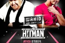 Wahid et DJ Hitman au salon de thé La Suite le 22 novembre