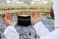 Ramadan 2018 : la fête de l'Aïd el-fitr célébrée vendredi 15 juin