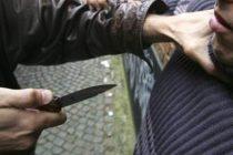 Les Mureaux : bagarre au couteau au foyer Adoma, un blessé grave