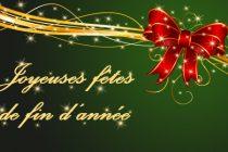 EDITO 2016 : Mantes Actu vous souhaite de bonnes fêtes de fin d'année