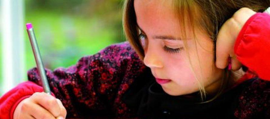 Mantes-la-Jolie : les inscriptions scolaires 2017 auront lieu du 18 janvier au 22 février
