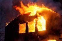 Embouteillages dans le mantois après l'incendie d'un hôtel à Épône