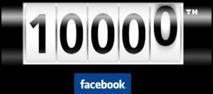 Mantes Actu dépasse la barre des 10 000 abonnés sur Facebook