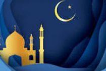 Ramadan 2017 : la fête de l'Aïd el-fitr célébrée dimanche 25 juin