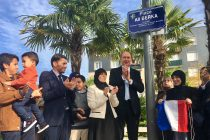 Mantes-la-Jolie : 250 personnes assistent à l'inauguration de la place «Ali Berka»