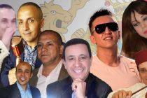 L'Amicale Franco-Marocaine du Mantois célébrera l'indépendance du Maroc le 18 novembre