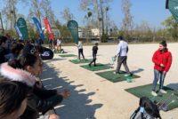 Mantes-la-Jolie : 110 élèves du collège Pasteur au Mondial du Golf
