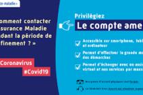 Coronavirus – Assurance Maladie : envoyez vos documents par mail pour les remboursements des soins et prestations