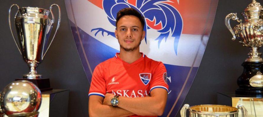 Foot – Smash Conseil : Antoine Leautey signe 2 ans à Gil Vicente (D1 Portugal)