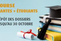 Étudiants boursiers à Mantes-la-Jolie : demandez une aide supplémentaire à l'Agora jusqu'au 30 octobre