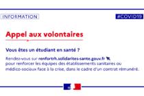 Étudiantsen Santé : un appel aux volontaires pour lutter contre le COVID-19